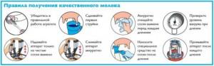 Правила доения мобильным доильным аппаратом