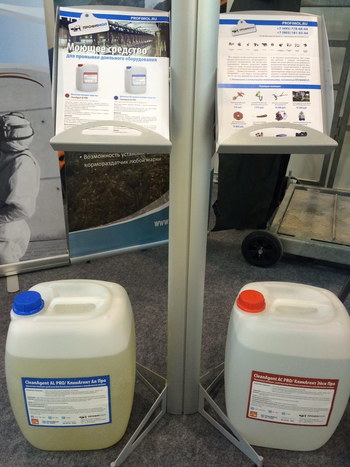 Стенд с химией для промывки доильного оборудования КлинАгент