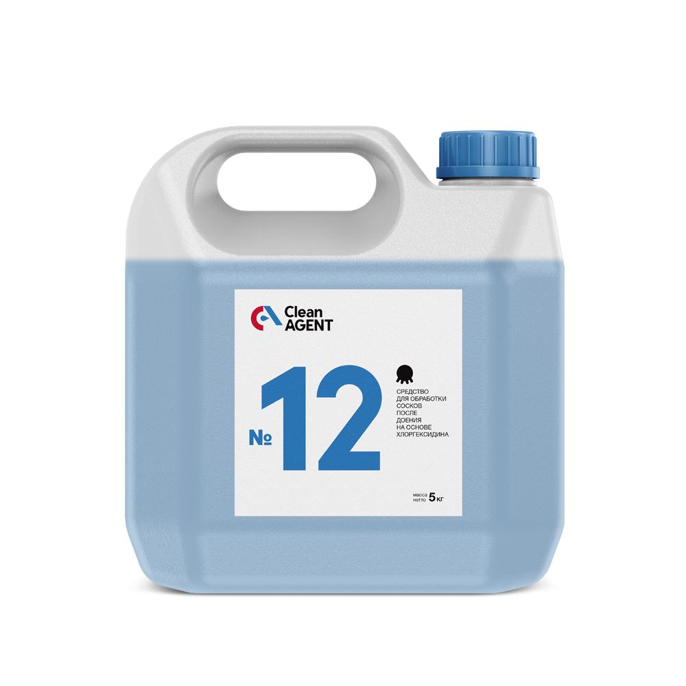 CA12_5kg
