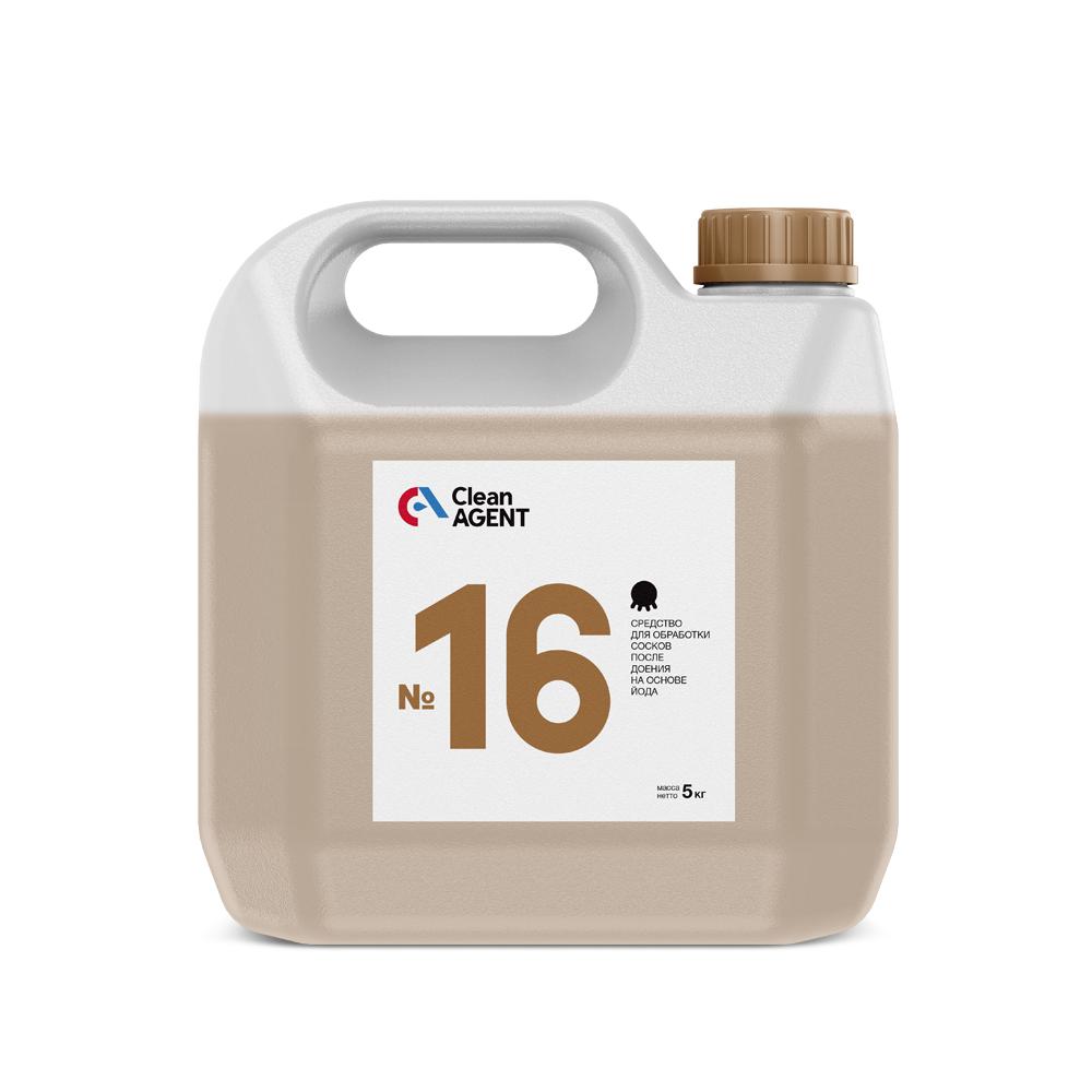 CA16_5kg
