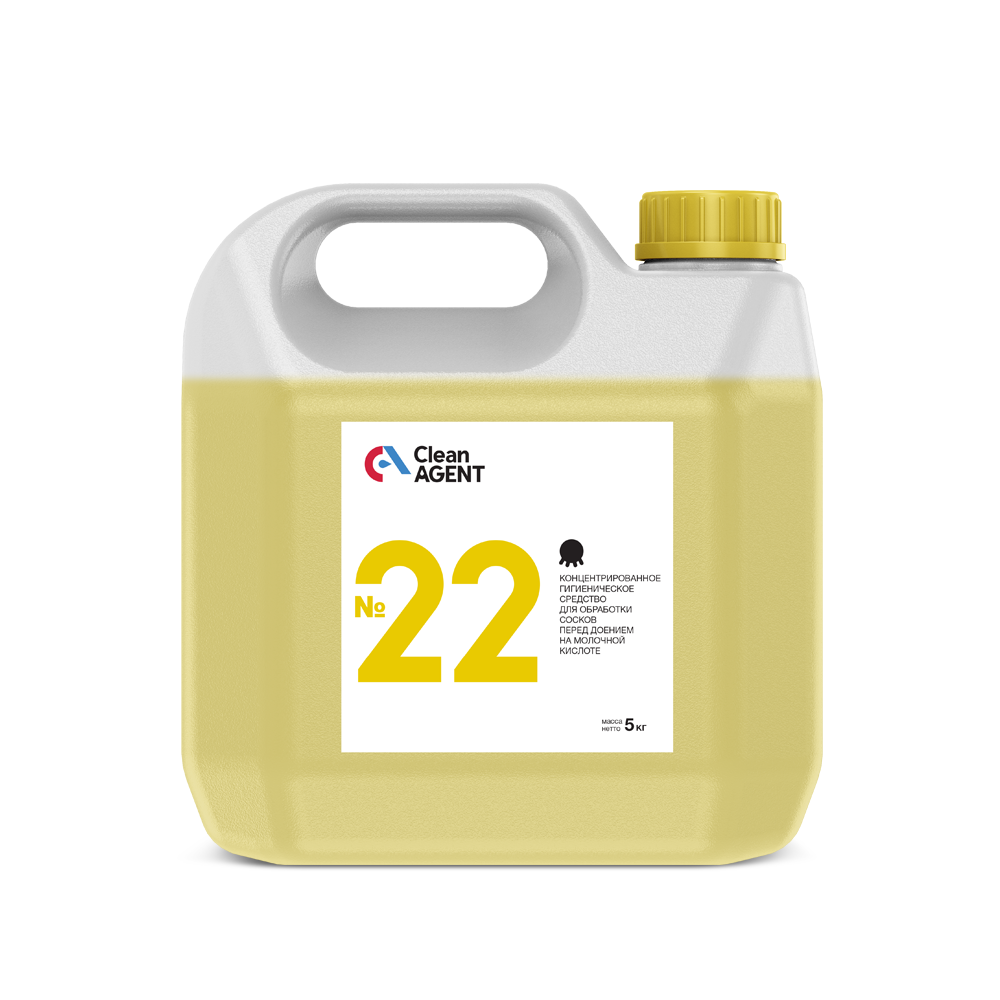 CA22_5kg