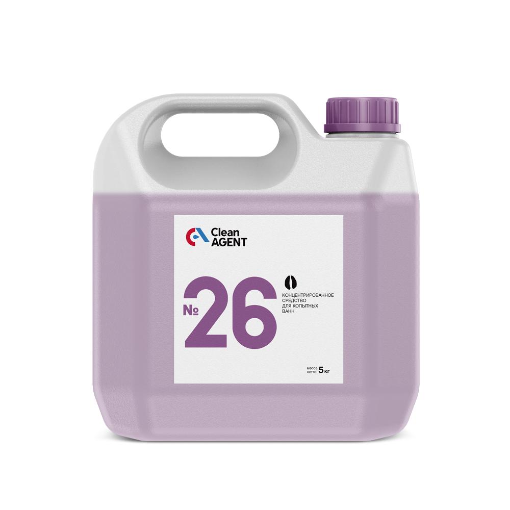 CA26_5kg