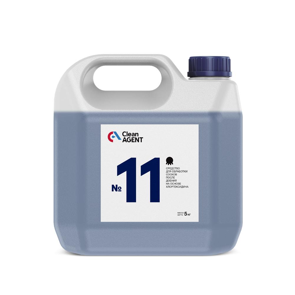CA11_5kg