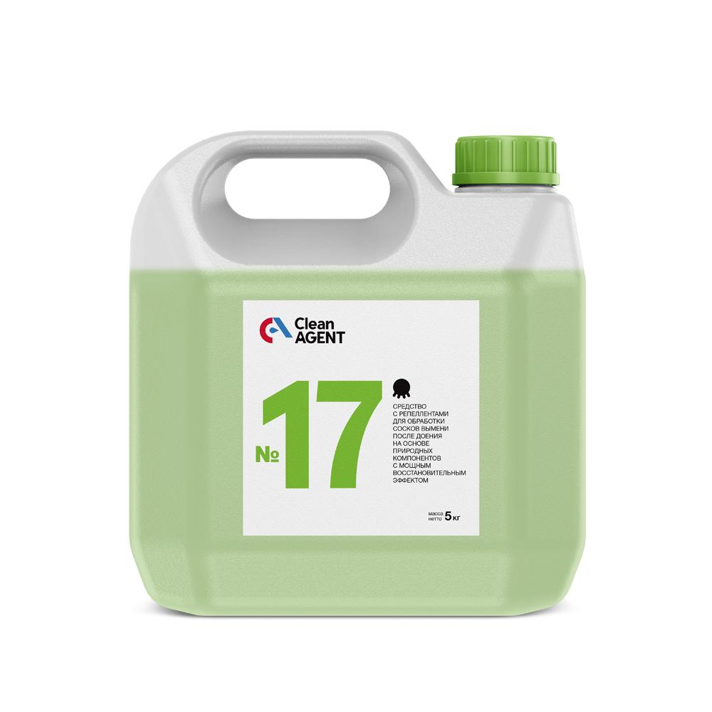 CA17_5kg